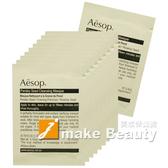【專櫃即期品】Aesop 香芹籽抗氧化清潔面膜(2.5ml*10)-2021.04《jmake Beauty 就愛水》
