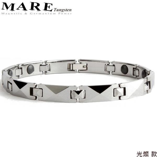 【MARE-鎢鋼】系列:光燦 款