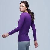 【MACACA】暖冬親柔天絲棉發熱衣(長版)-BRT3313(紫)(保暖//休閒/日常/運動生活)