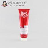 立坽『洗髮精』提碁公司貨 TIGI BED HEAD 摩登健康洗髮精250ml LH07