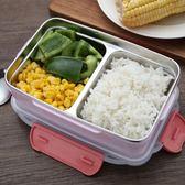 不銹鋼長方形飯盒分格學生便當盒分隔兒童餐盒1層微波爐密封日式 一米陽光