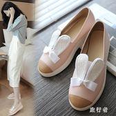 韓系娃娃鞋 甜美小清新兔頭可愛平跟單鞋百搭純色平底公主風蘿莉學生鞋 DN19255【旅行者】