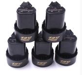 充電鑽配件12V 充電器 直充式鋰電池 鋰電池專用插座