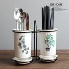 北歐植物陶瓷筷子架家用瀝水筷子筒雙筷子桶筷子籠收納置物架筷盒