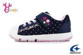 Moonstar 月星 WagaMama系列 日本機能鞋 貴族點點 中童 運動鞋 I9628#藍色◆OSOME奧森童鞋