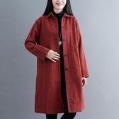外套 休閑風衣女秋季新款文藝復古純色百搭長袖開衫中長款棉布外套