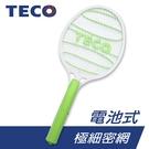 東元TECO 電池式 三層網電蚊拍 XY...