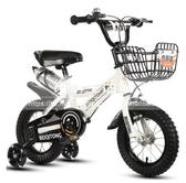兒童自行車男女孩腳踏車14 16 12 18吋可選【珍珠白】LG-286901
