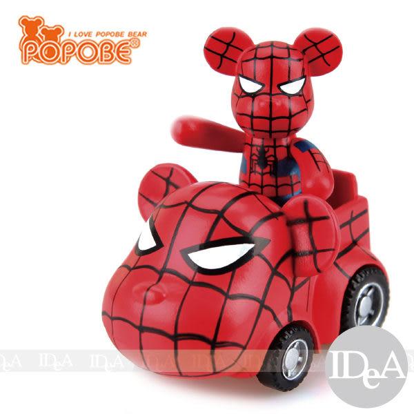 POPOBE熊 車載系列 2吋公仔車飾 小汽車玩具擺飾 蜘蛛人 彼得派克 非 暴力 momo BE@RBRICK IDEA