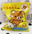 【震撼精品百貨】Rilakkuma San-X 拉拉熊懶懶熊~沐浴球/入浴劑(全5種/隨機)*22962