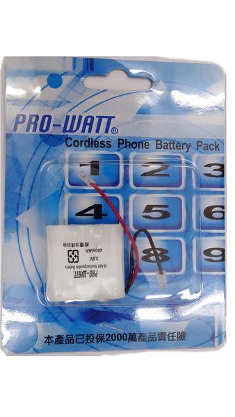 全館免運費【電池天地】PRO-WATT P350萬用接頭 無線電話電池3.6V 400mah (尺寸:2/3AAA*3)