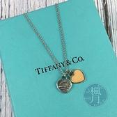 BRAND楓月 TIFFANY&CO. 蒂芬妮 925 純銀 雙愛心造型 項鍊 銀飾 配件 配飾