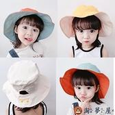 寶寶遮陽帽漁夫帽兒童雙面盆帽防曬太陽帽休閒可折疊【淘夢屋】