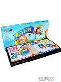 飛行棋大號可折疊磁性葫蘆狀棋子兒童游戲棋便攜親子互動桌面游戲  凱斯盾數位3c