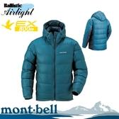 【Mont-Bell 日本 男款 Alpine Down Parka 800FP 羽絨夾克《藍/藍》】1101407/外套/雪衣