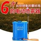 噴霧器電動噴霧器農用背負式充電多功能殺蟲...