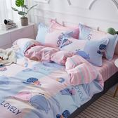 網紅床上用品四件套全棉純棉冬1.5米床笠1.8m床單被套單人三件套4