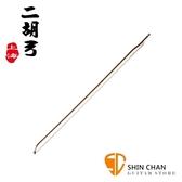 上海二胡弓 型號:  PT01-07-C