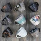 日式陶瓷杯子茶杯水杯 手工粗陶品茗杯小茶...