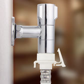 功將洗衣機專用水龍頭智慧自動止水四分全銅防漏松下波輪滾筒接頭  無糖工作室