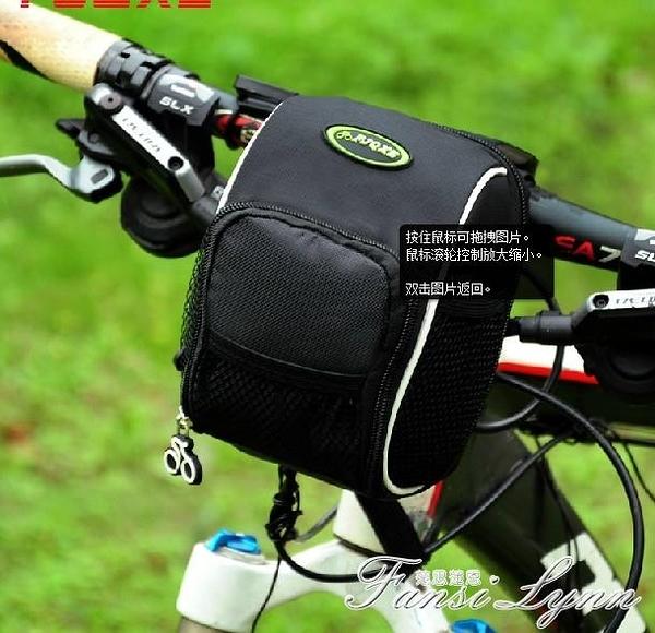 車前包 自行車包 龍頭包 車前包 把橫包 車把包 單車騎行包 騎行裝備 范思蓮恩