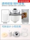 淨水器-水龍頭過濾器家用自來水凈水器廚房除余氯PP棉濾芯淋浴花灑過濾器 米家