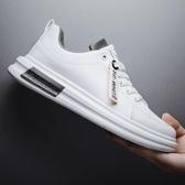 小白鞋 男鞋春夏季透氣百搭純皮小白鞋運動板鞋皮鞋網紅飛行員戰術休閒鞋
