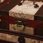 1111購物節-七夕仿古復古梳妝盒木質帶鎖小首飾盒簡約帶鏡子首飾收納結婚送禮 交換禮物