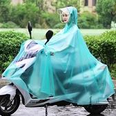 電瓶車成人雨衣單人騎行加大加厚透明雨披【時尚大衣櫥】