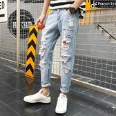 2018韓版刀破穿了阿嬤會罵的高磅數時尚破洞印花牛仔長褲 買一送一 (買褲送皮帶)《p3198》
