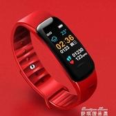 智慧手環 智慧手環手錶運動計步器鬧鐘男女學生防水電子情侶手環4代多功能 麥琪