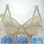 夏季超薄文胸薄款透氣無海綿胸罩女士大碼蕾絲性感內衣聚攏調整型【叢林之家】