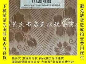 二手書博民逛書店Japanese罕見orthodox flower arrangement (英文 綢面經折裝有外盒 1938年