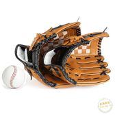 棒球套裝加厚超軟外野棒球手套親子套裝內野投手手套jy【好康八八折】