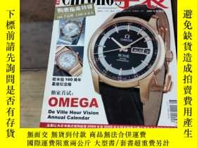 二手書博民逛書店罕見手錶2008增刊Y270271
