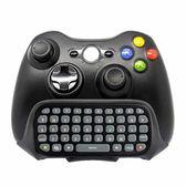 Xbox360手柄適用鍵盤 專用鍵盤手柄聊天鍵盤360無線有線手柄鍵盤