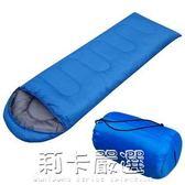 露營睡袋 野營睡袋 棉睡袋 戶外睡袋 QM  莉卡嚴選