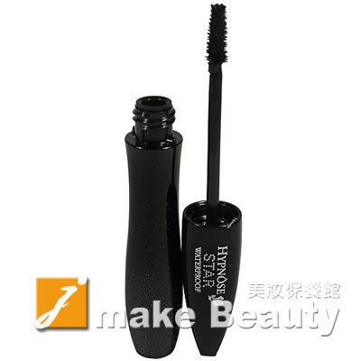 蘭蔻 超性感放電睫毛膏防水版(6.5g)《jmake Beauty 就愛水》