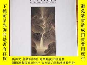 二手書博民逛書店The罕見Tao of Chinese Landscape Pa