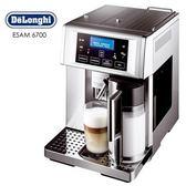 108/5/17前送JVC 65吋電視 DeLonghi迪朗奇 全自動咖啡機尊爵型 ESAM6700