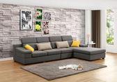 【新北大】✪ C321-2 伊麻L型灰色布沙發(左向、全組、附抱枕) -18購