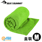 【Sea to Summit 澳洲 舒適抗菌快乾毛巾《盒裝/萊姆綠》】STSAABTTTEK/速乾毛巾/快乾毛巾