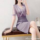 網紗拼接修身包臀洋裝氣質女神范輕奢高端名媛性感收腰顯瘦裙子 快速出貨