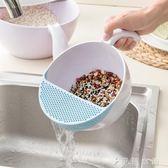 廚房淘米器塑料圓形瀝水籃菜籃果盤家用igo   伊鞋本鋪