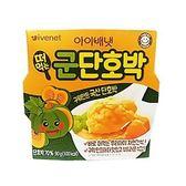 韓國 IVENET 艾唯倪 一日三餐寶寶泥(南瓜風味)