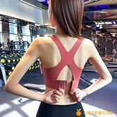 運動內衣女高強度防震聚攏健身文胸防下垂瑜伽內衣【小橘子】