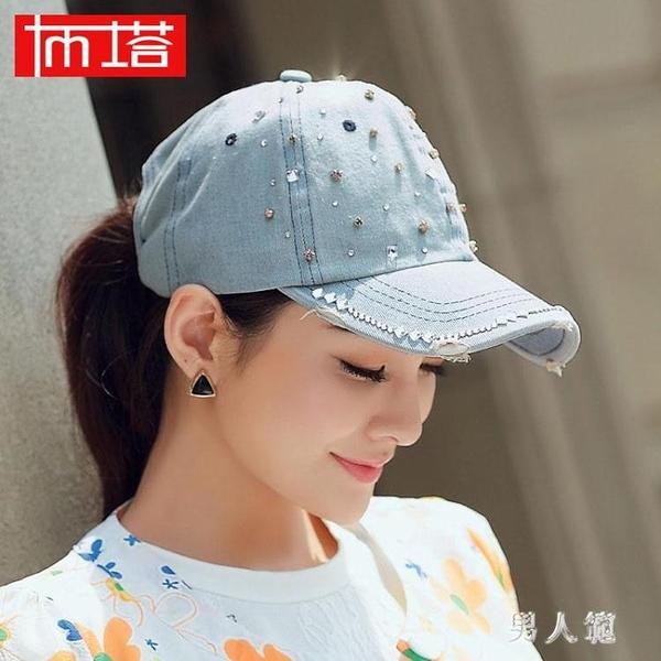 鴨舌帽布塔牛仔帽女藍色水洗女韓版潮春夏百搭時尚棒球帽 FR9955『男人範』