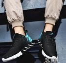 男鞋夏季透氣2021年新款潮休閒運動鞋男士網鞋增高百搭薄款鞋子男 3C優購