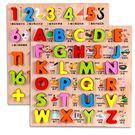 早教益智玩具數字母手抓板拼板木質兒童寶寶拼圖寶寶認知學數·享家生活館