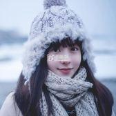 雷鋒帽 冬天帽子兔毛麻花針織毛球雷鋒帽女士冬韓版加絨護耳保暖套頭毛線 卡菲婭
